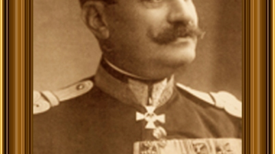 imagine general eremia grigorescu