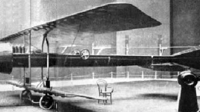 poza cu primul avion cu reactie