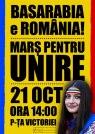 marsul unirii bucuresti 21 octombire