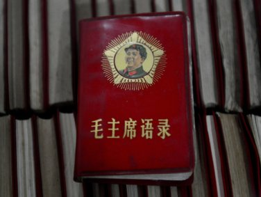 CHINA-HISTORY-POLITICS-SOCIAL