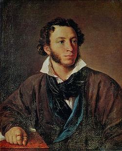 AleksandrPushkin