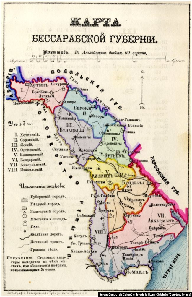 Basarabia în cadrul României reîntregite 2