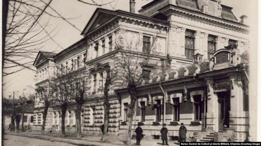 Basarabia în cadrul României reîntregite